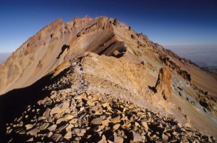 Вулкана Ерджиес