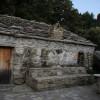 Остров Икария ... пример за местен камък архитектура ...