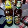 """... бутилка сръбска бира """"Зайчарско пиво"""" или """"Йеленско пиво"""" ..."""