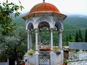 Манастирът е основан между 1270 и 1275г.