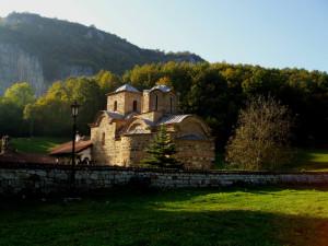 Погановския манастир ...
