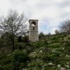 Сели Баница ... единствената запазена сграда е камбанария ...