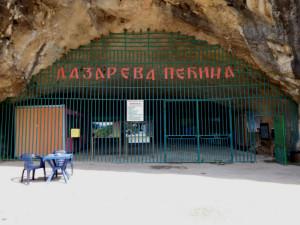 Злотска пещера, една от най - голямите пещери в Сърбия.