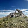 Планината Ртан и връх Шиляк ...