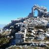 Мистериозения връх Шиляк 1560 метра ...