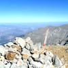 Връх Лиакура 2459 метра.