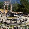 ... храма на богинята Атина ...
