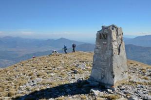 Планината Славянка